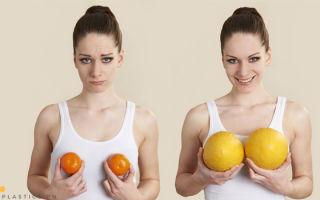 Как увеличить грудь женщине дома: размер, объем груди, методы