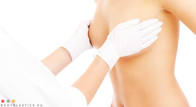 маммопластика подготовка к операции