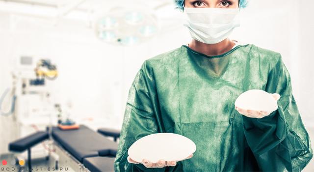 какие грудные импланты лучше