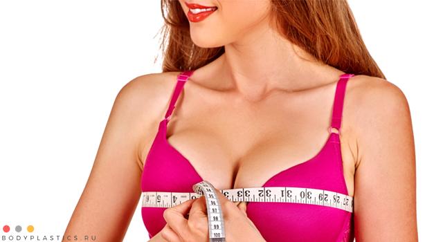 Растительные средства для увеличения груди