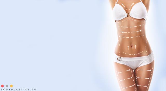 Для каких зон тела можно применять липосакцию боди тайт