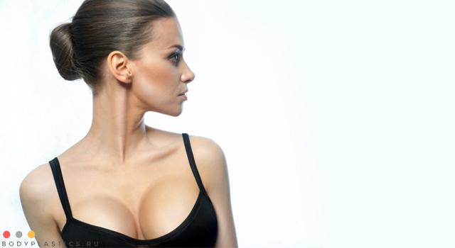 Как увеличить грудь хирургическим путем