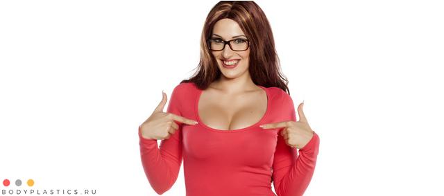 Плюсы инъекций для увеличения бюста