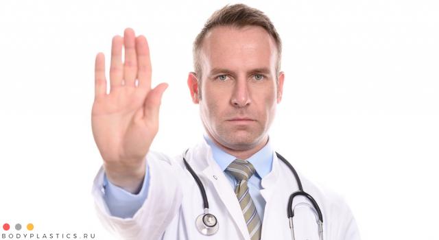 врач против